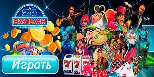 Онлайн казино #Вулкан24 - #зеркало сайта Vulkan24 с игровыми автоматами  #Играть в #казино Вулкан 24 на официальном сайте на деньги онла… | Las  vegas, Casino, Vegas